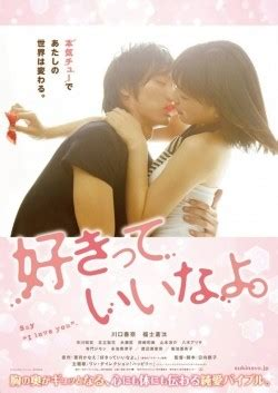 Watch Say 'I Love You' Episode 14 Eng Sub Online | Drama3s