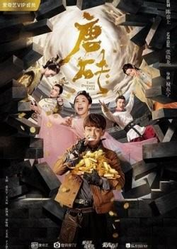 Watch Tang Dynasty Tour Episode 36 Eng Sub Online | V