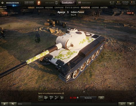 Panzer Indien Skin — download mods for World of Tanks (WoT)