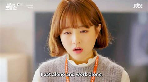 """17 Moments From """"Strong Woman Do Bong Soon"""" That Perfectly"""