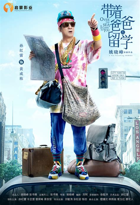 Poor Family Eng Sub, Watch Poor Family Eng subtitle, List