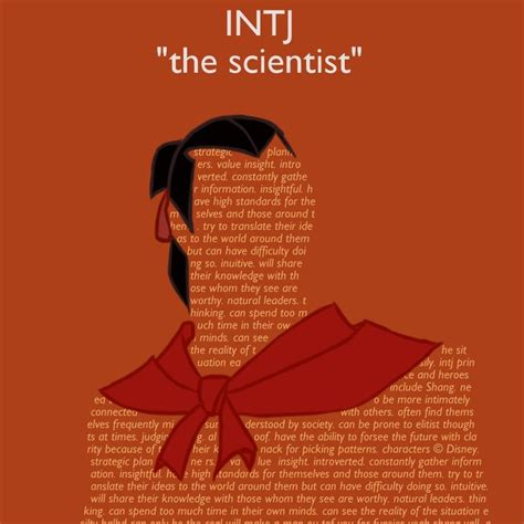 1000+ images about INTJ/INTP 5w6 on Pinterest